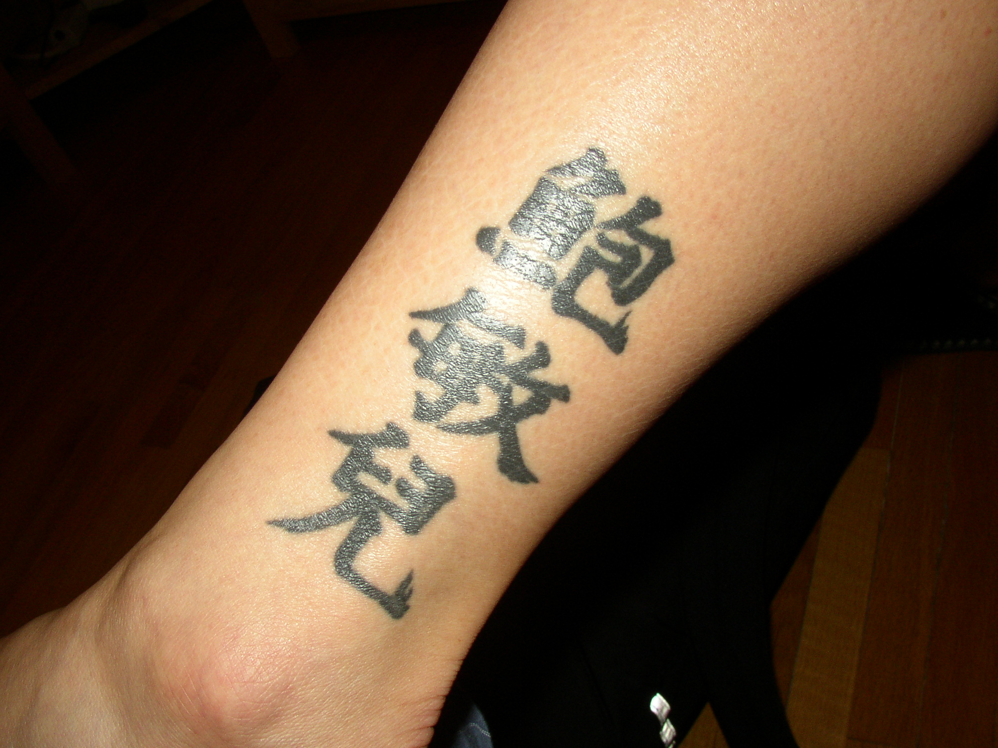 21ff7ec07 Beauty or the Beast: Chinese Language Tattoos [BLOG] | Asian Fortune