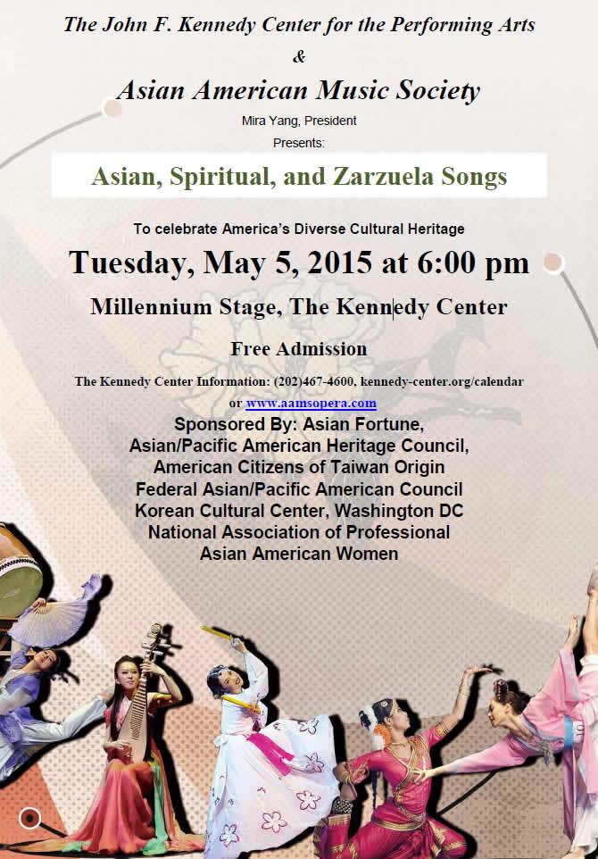 national association of professional asian american women